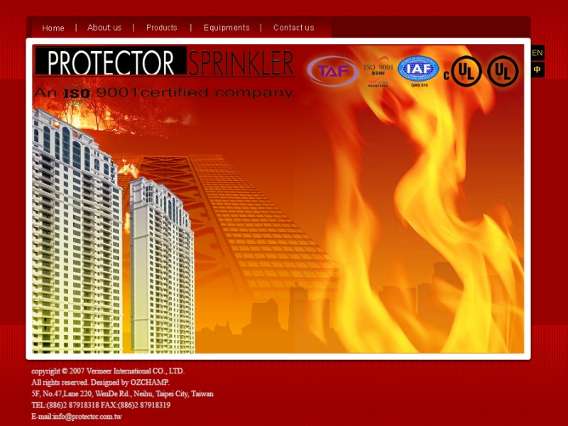網頁設計|網站設計案例, 西爾法國際實業有限公司