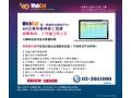 網站設計|網頁設計公司|網頁設計方案: WebCat 創新的網站平台