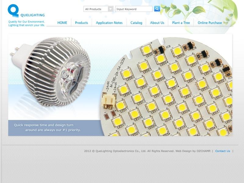 網頁設計|網站設計案例, 海陞光電有限公司