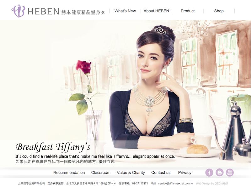 網頁設計|網站設計案例, 上鼎國際企業有限公司