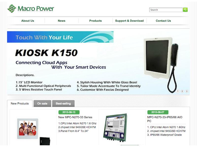 網頁設計|網站設計案例, 邁科科技有限公司