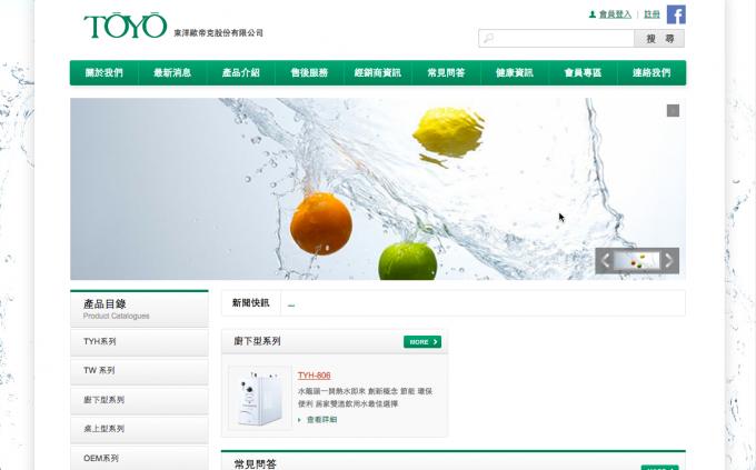 產品型錄 網站設計