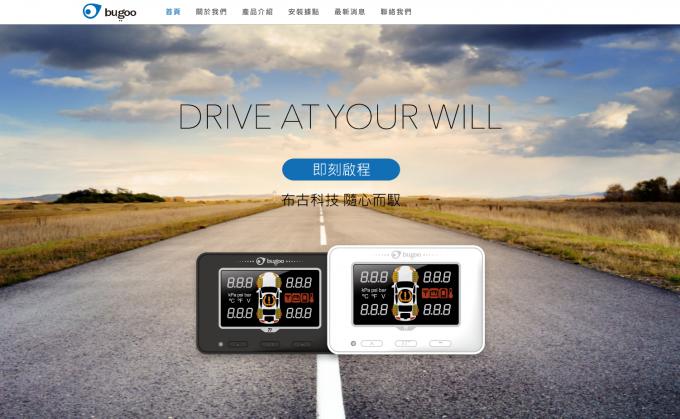 旅遊休閒網站設計