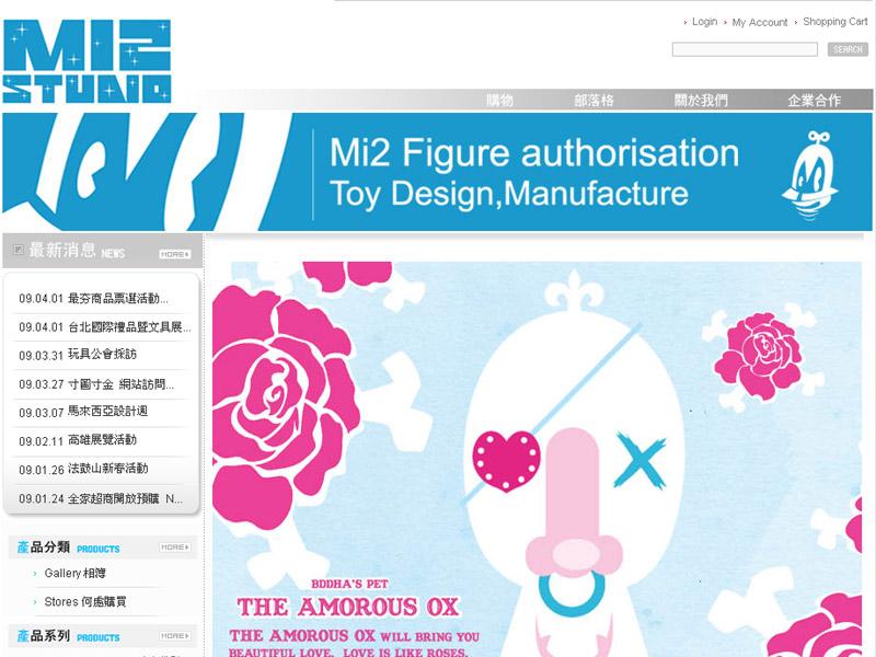 網頁設計|網站設計案例, Mi2 Studio 公仔設計製作