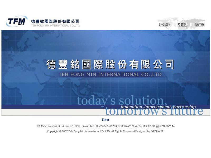 網頁設計|網站設計案例, 德豐銘股份有限公司