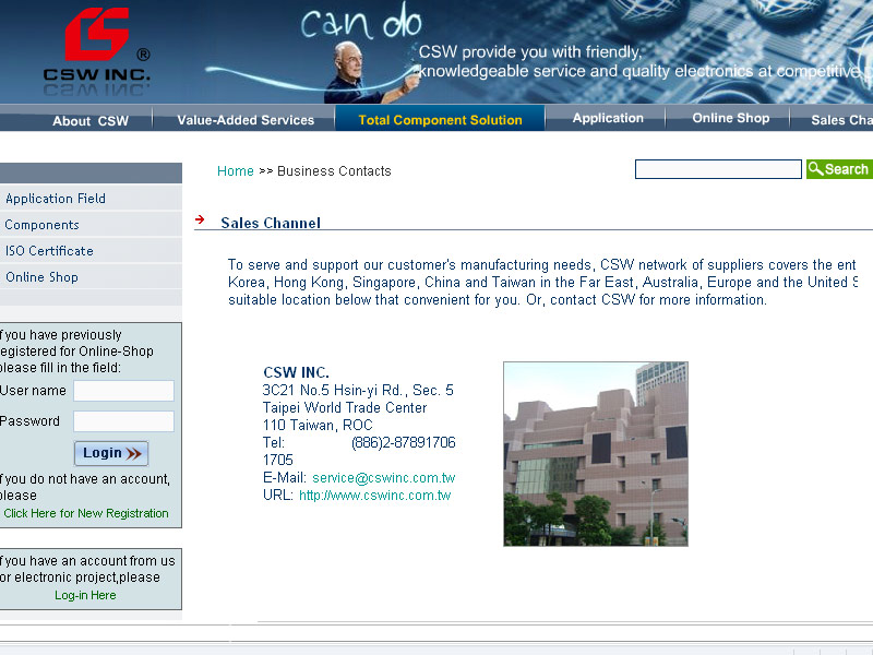 網頁設計|網站設計案例, CSW INC 經緯網絡