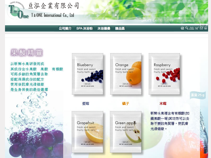 網頁設計|網站設計案例, 亙泓企業有限公司