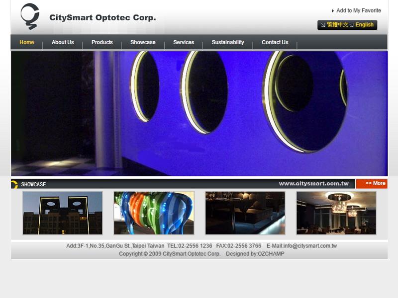網頁設計|網站設計案例, 同欣光電股份有限公司