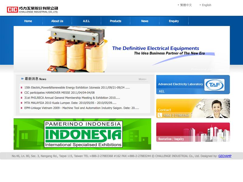網頁設計|網站設計案例, 巧力工業股份有限公司