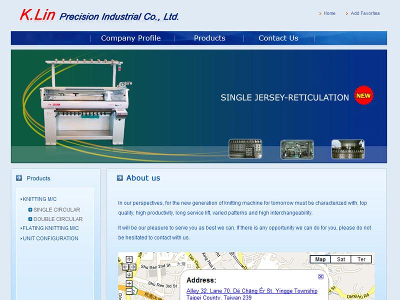 網頁設計|網站設計案例, 廣林精機工業有限公司