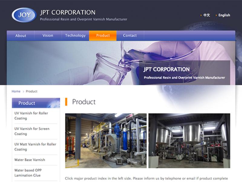 網頁設計|網站設計案例, 喬益科技股份有限公司
