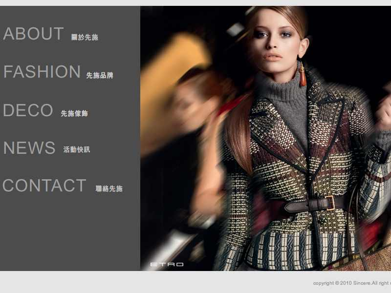 網頁設計|網站設計案例, 德際貿易(股)公司