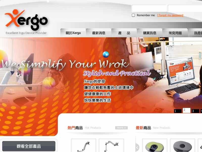 網頁設計|網站設計案例, 勤眾興業股份有限公司