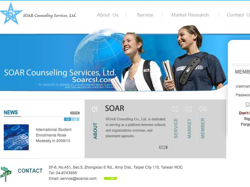 網頁設計|網站設計案例, SOAR Counseling Services