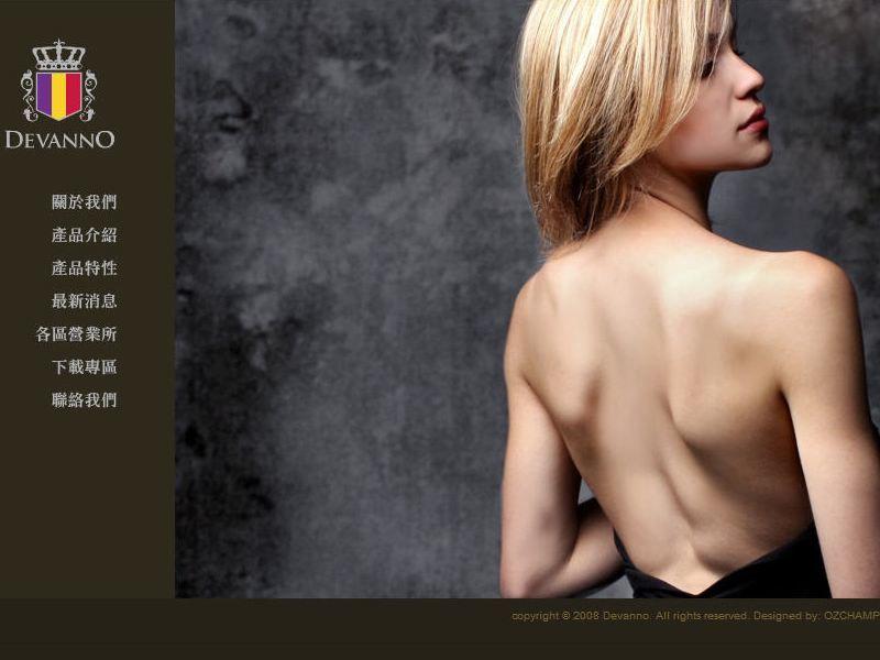 網頁設計|網站設計案例, 白馬磁磚-帝凡諾時尚磁磚