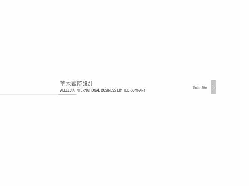 網頁設計|網站設計案例, 華太國際設計