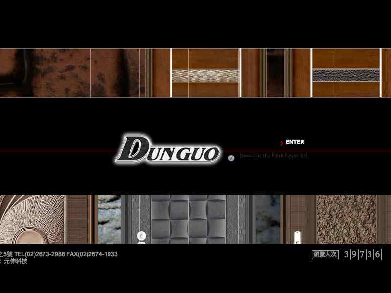 網頁設計|網站設計案例, 敦國金屬有限公司