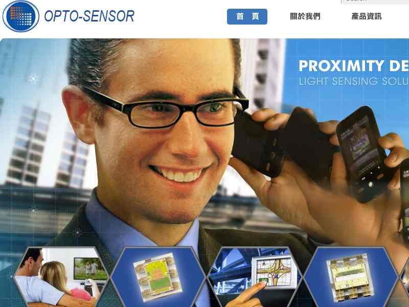 網頁設計|網站設計案例, 光電企業有限公司