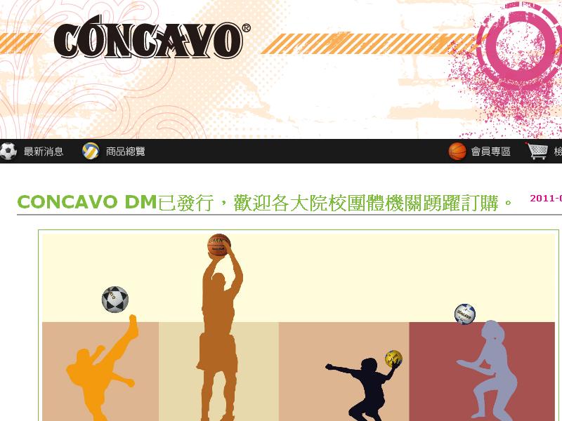網頁設計|網站設計案例, 錸昂企業有限公司