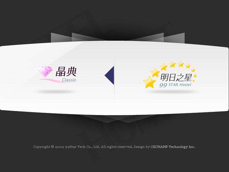 網頁設計|網站設計案例, 明日之星股份有限公司