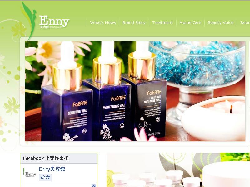 網頁設計|網站設計案例, 依妮美容館