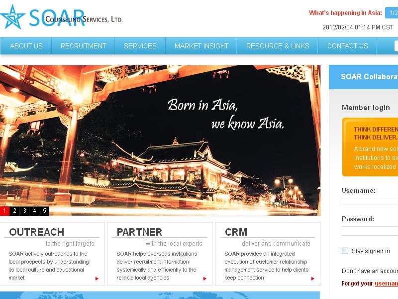 網頁設計|網站設計案例, 健宇顧問有限公司