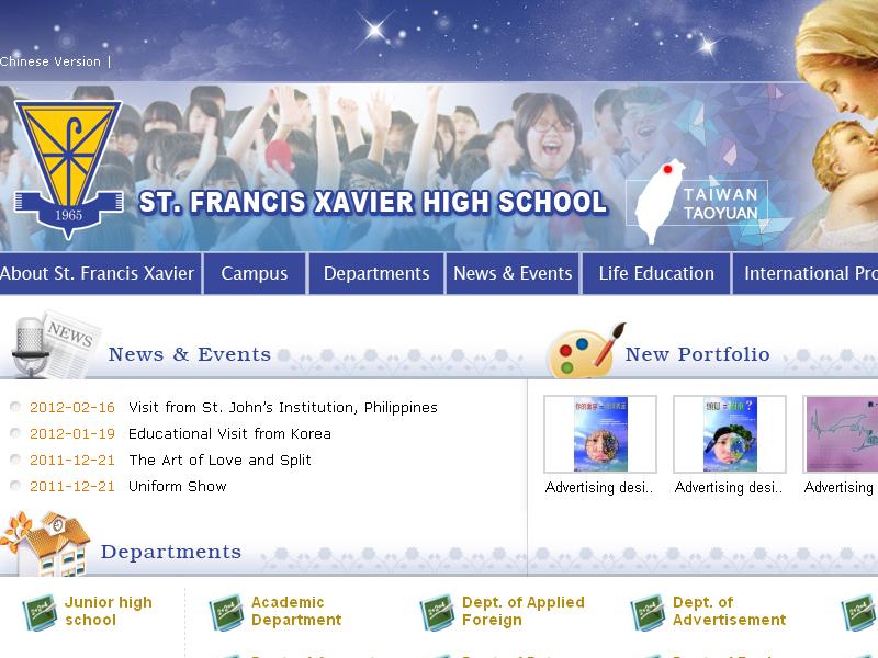 網頁設計|網站設計案例, 振聲高級中學(英文版)