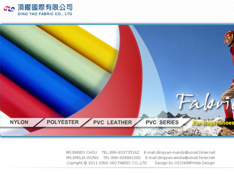網頁設計|網站設計案例, 頂曜國際有限公司