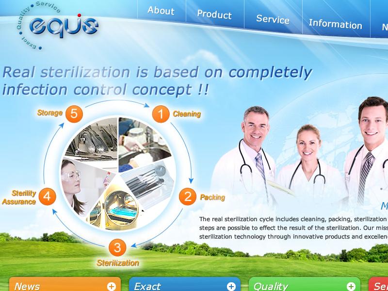 網頁設計|網站設計案例, 德淵企業股份有限公司
