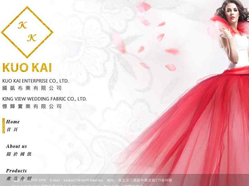 網頁設計|網站設計案例, 國凱布業有限公司