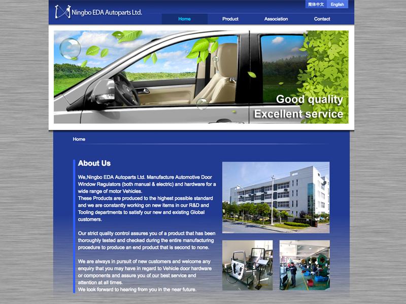 網頁設計|網站設計案例, 漢賓有限公司