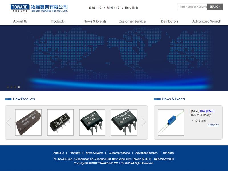 網頁設計 網站設計案例, 拓緯實業有限公司