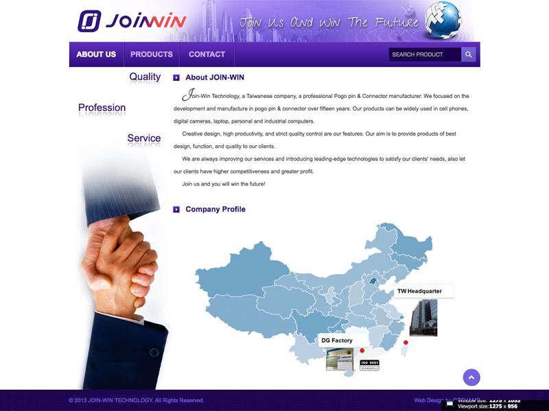 網頁設計|網站設計案例, 全誼科技股份有限公司