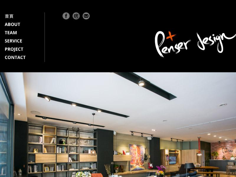 網頁設計|網站設計案例, 想+舍計