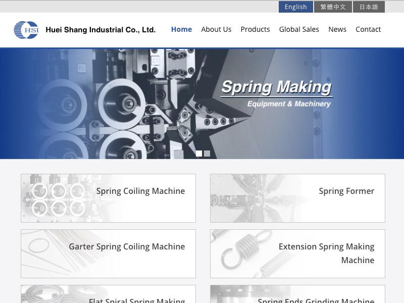 網頁設計|網站設計案例, 匯商實業|彈簧製造機械及周邊設備的專業供應商