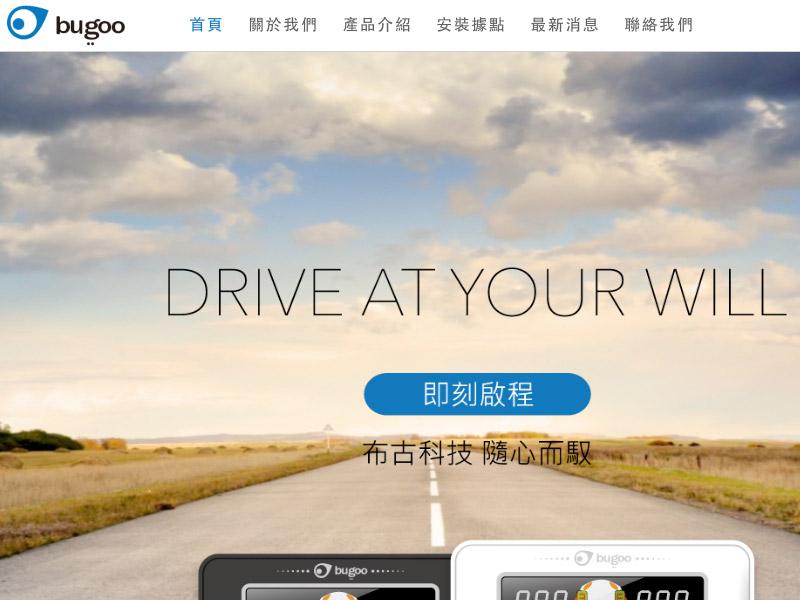 網頁設計|網站設計案例, 布古科技 Bugoo
