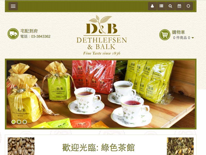 網頁設計|網站設計案例, 公悅企業有限公司