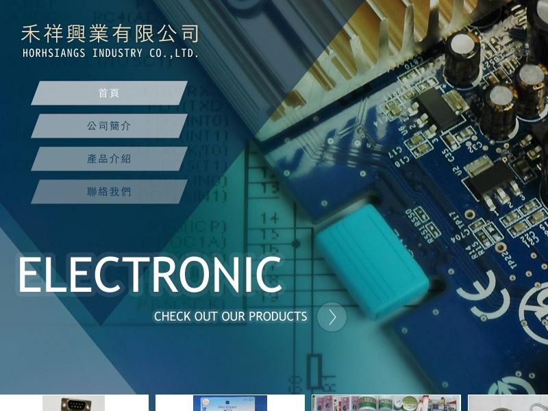 網頁設計|網站設計案例, 禾祥興業有限公司