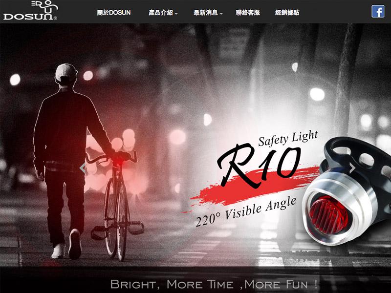 網頁設計|網站設計案例, 邑昇實業股份有限公司