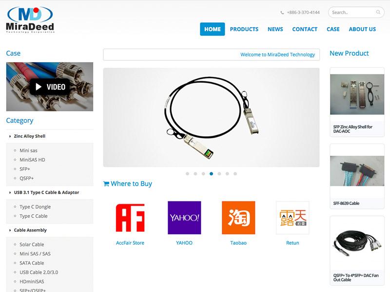 網頁設計|網站設計案例, 民德科技股份有限公司