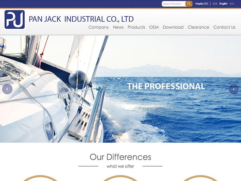網頁設計|網站設計案例, 百傑國際興業股份有限公司