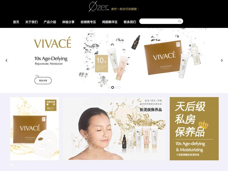 網頁設計|網站設計案例, 康瑩國際實業有限公司