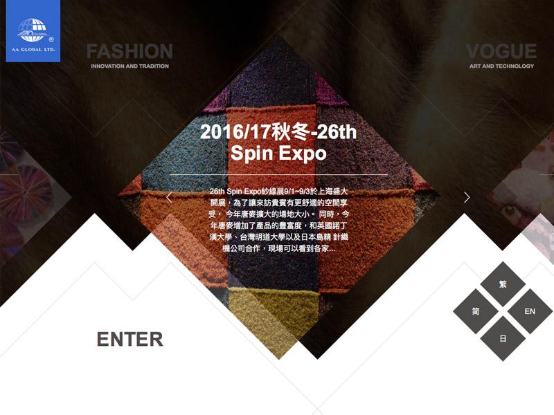 網頁設計|網站設計案例, 唐麥國際股份有限公司