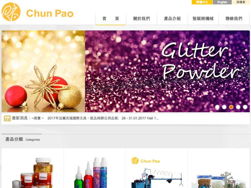 網頁設計|網站設計案例, 春寶企業股份有限公司