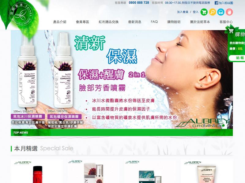 網頁設計|網站設計案例, 喬百有限公司