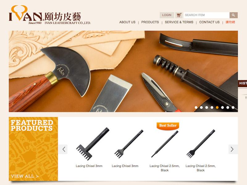 網頁設計|網站設計案例, 頤坊企業有限公司