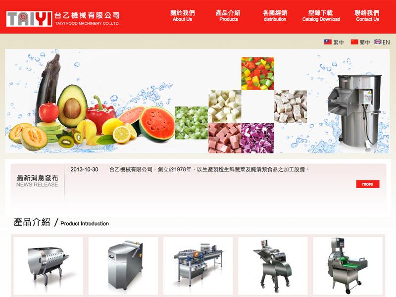 網頁設計|網站設計案例, 台乙機械有限公司