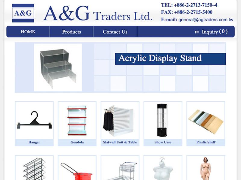 網頁設計|網站設計案例, A & G Traders Ltd.(安何有限公司)