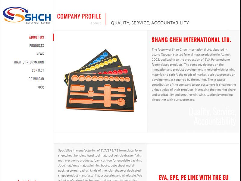 網頁設計|網站設計案例, 尚宸國際有限公司