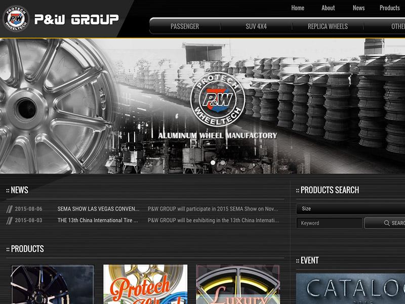 網頁設計|網站設計案例, 富海工業股份有限公司